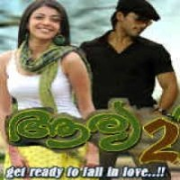 Photo of Arya 2