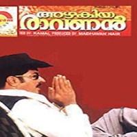 Photo of Azhakiya Ravanan