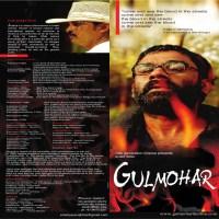 Photo of Gulmohar
