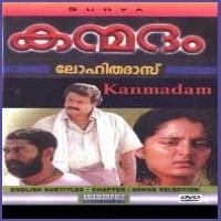 Photo of Kanmadam