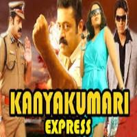 Photo of Kanyakumari Express