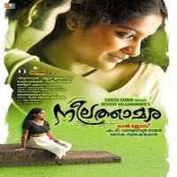 Malayalam old film songs free download mp3 secretstrongwind.