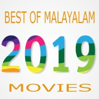 Photo of 2019 Malayalam Songs