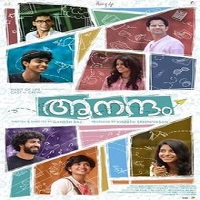 Photo of Aanandam