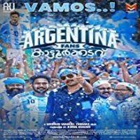 Photo of Argentina Fans Kaattoorkadavu