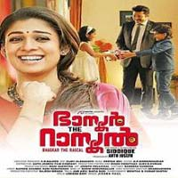 Photo of Bhaskar The Rascal