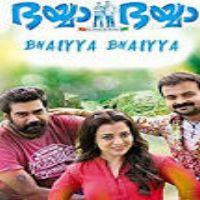 Photo of Bhayya Bhayya