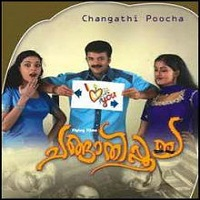 Photo of Changaadhipoocha