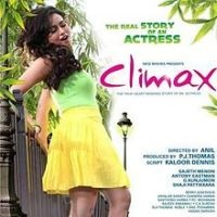 Photo of Climax