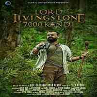 Photo of Lord Livingstone 7000 Kandi