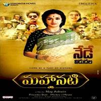 Photo of Mahanati