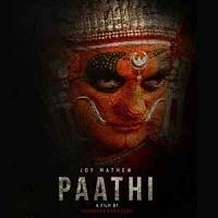 Photo of Paathi