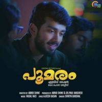 Photo of Poomaram