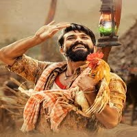 Photo of Rangasthalam