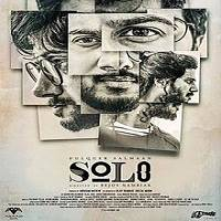 Photo of Solo