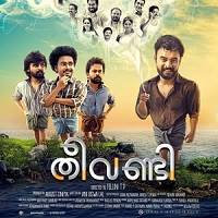 Photo of Theevandi