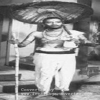 Photo of Bhaktha Kuchela