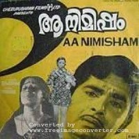 Photo of Aa Nimisham