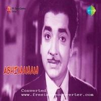 Photo of Abhimaanam