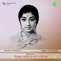 Photo of Agninakshathram
