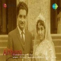 Photo of Althaara