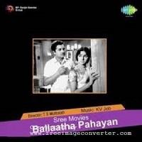 Photo of Ballatha Pahayan