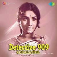 Photo of Detective 909 Keralathil
