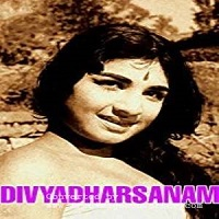 Photo of Divyadharsanam