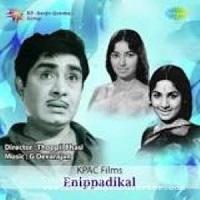 Photo of Eanippadikal