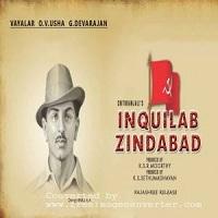 Photo of Inqulab Zindabbad