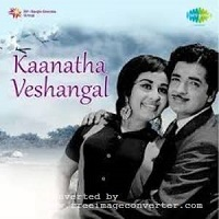 Photo of Kaanatha Veshangal