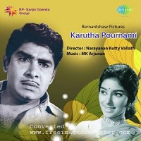 Photo of Karutha Pournami