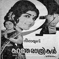 Photo of Karutha Rathrikal