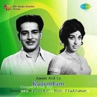 Photo of Kudumbam