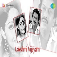 Photo of Lakshmi Vijayam