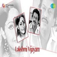 Photo of Lakshmi Vijayam