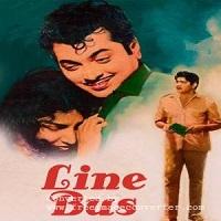 Photo of Line Bus