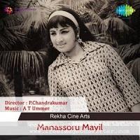Photo of Manassoru Mayil