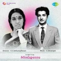 Photo of Mindapennu