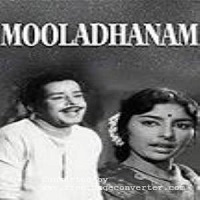 Photo of Mooladhanam