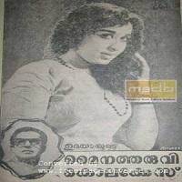 Photo of Mynatharuvi Kolakase