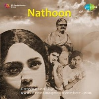 Photo of Nathoon