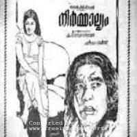 Photo of Nirmaalyam