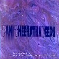 Photo of Panitheeratha Veedu
