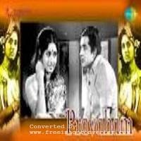 Photo of Pravaham