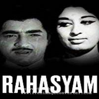 Photo of Rahasyam