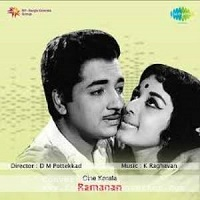 Photo of Ramanan