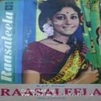 Photo of Rasaleela