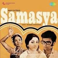 Photo of Samasya