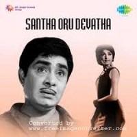 Photo of Santha Oru Devatha